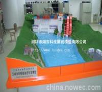 水电站模型制作(图)