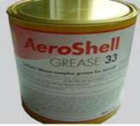 供应aeroshellfluid41壳牌31#航空液压油(图)图片
