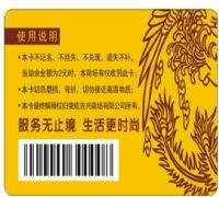 上海青浦金卡浓会所