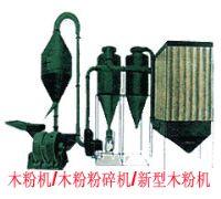 ♂木粒粉碎机/木粒粉碎机械/木粒粉碎设备♀-产砂金画图片