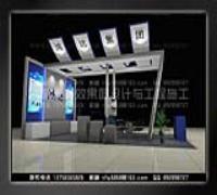 长春东博会展位特装展台设计搭建(图)