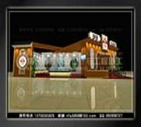 长春房交会展位特装展台设计搭建