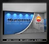 承接长春荣誉室展厅装修设计施工(图)