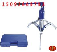 厂价直销DYZ-5整体式液压拉马(图)