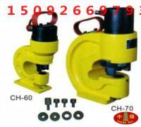 厂价直销CH-70分体式液压冲孔机(图)