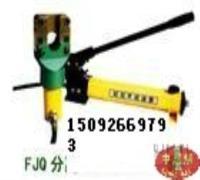 厂价直销FJQ-52分体式钢丝绳切断器(图)