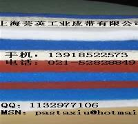 供应烫台硅胶海绵,烫台布,耐高温海绵(图)