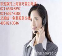 上海贝昂空气净化器需维修联系售后24小时服务热线】(图)