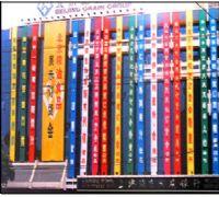 上海厂家制作横幅条幅巨幅