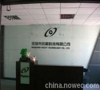 环保局门口形象墙_中国联通标准形象墙设计图__广告设计_广告设