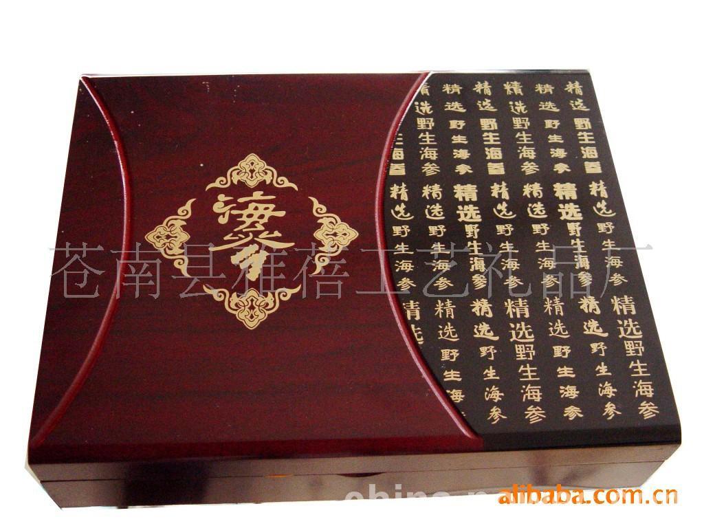 /2011/1/8/yabei/2/23-1042677-2718672