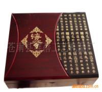 厂家直销喷漆木盒/古典木盒/仿红木盒(图)