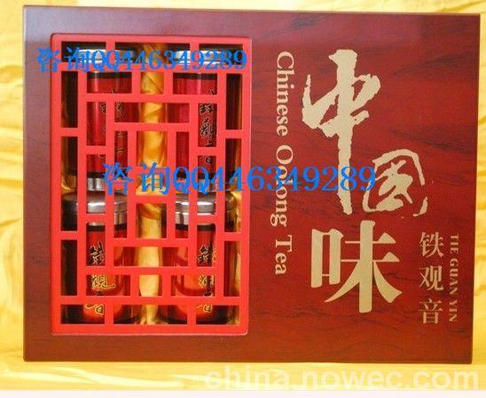 /2011/1/8/yabei/2/23-1042677-4206150