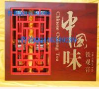 喷漆茶叶盒高档喷漆盒喷漆盒厂家(图)