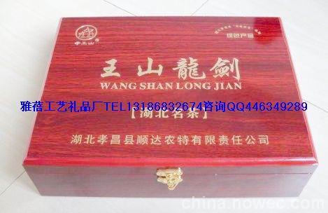 /2011/1/8/yabei/2/23-1329652-5259558