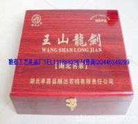 专业生产福建木盒加工厂三明木盒龙岩木盒(图)
