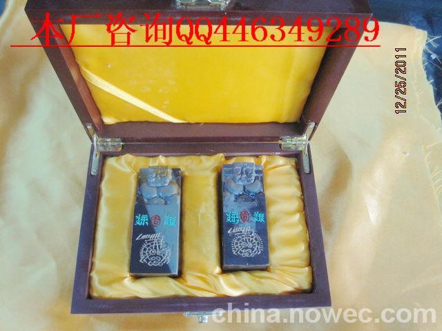 /2011/1/8/yabei/2/23-1329657-5166429