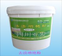 毛巾上的�h油膏,染发剂怎样才能洗掉(图) - 供应
