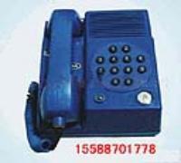 KTH-22矿用本安型防爆电话机(图)