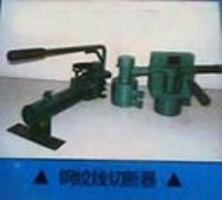 泰安正阳牌GQ-320型钢绞线切断器(图)