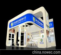 广州展览展位装修设计制作(图)