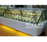 南昌便利店饮料冰柜价格|供应抚州厨房冷冻柜(图)