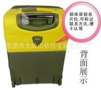 厂家直销2012正品拉杆箱旅行箱行李箱拉杆包多款(图)