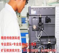 广东清远市煤炭热值检测(图) - 供应信息 - 环球