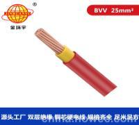 金环宇电线电缆国标BVV多铜芯家用电线缆25平方铜线双塑可剪米(图)