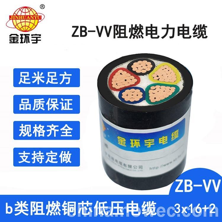 /2013/12/11/jinhuanyu/2/5-1811195-8029861