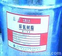 环氧树脂E44,广西环氧树脂,广西防腐漆地坪漆(图)