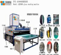 玻璃清洗干燥机QX3000(图)