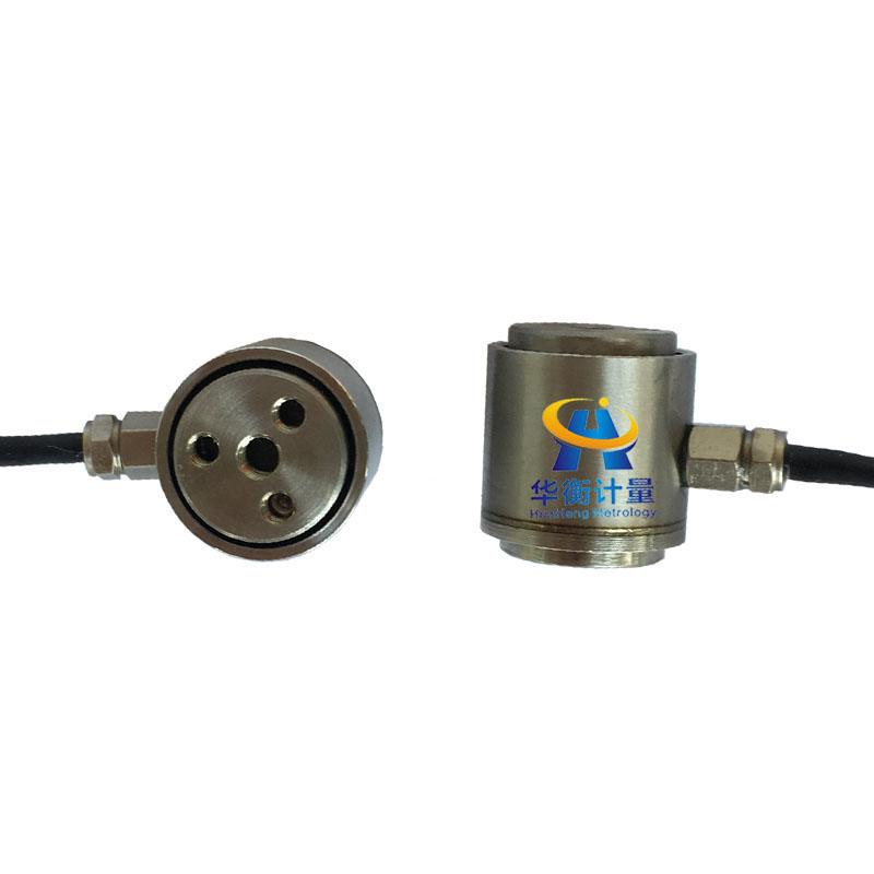 /2013/5/13/hhloadcell01/2/5-1942537-11366898