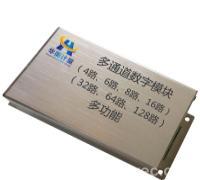 华衡计量HHSM808多通道测力传感器数字模块(图)