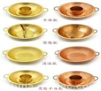 电磁铜火锅电磁炉火锅厂家批发定做纯紫铜加厚(图)