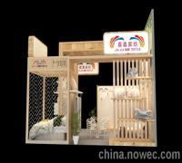 珠海展览会展示设计公司,拥有雄厚的综合实力(图)