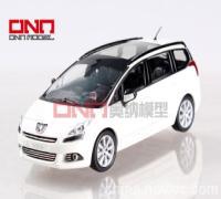 东莞奥纳v厂家车厂家模型宝来新大众模型轿车制cad插入怎么图纸图片