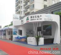 2018第十一届中国大连国际游艇展览会(图)