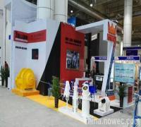 2018第十三届中国大连国际海事展览会(图)