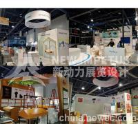 石家庄展会搭建公司对玻璃材质的选择丨新动力(图)