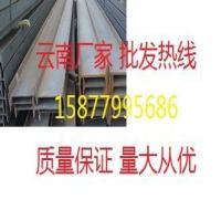 河口县质检钢绞线生产厂家