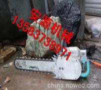 汽油,电动,带土球起苗机挖树机刨树机生产厂家三氧化铝图片