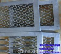 铝板网拉伸铝网陕西铝板网(图)