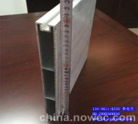 V型铝方通铝型材吊顶义乌铝方通(图)