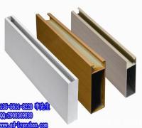 木纹铝型材外墙铝型材铝合金吊顶厂家