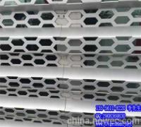 铝质长城板吊顶长城板江苏长城板(图)