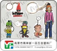 新一品五金塑料厂供应PVC钥匙扣(图)
