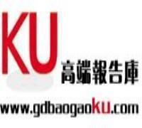 中国竹产业发展规划_国家林业局出台《全国竹产业发展规划》
