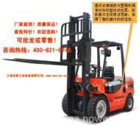 2-4T内燃平衡重柴油叉车(图)