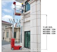 自行式单桅型高空作业平台